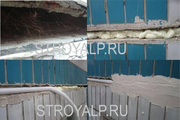 Герметизация швов бетона и металла